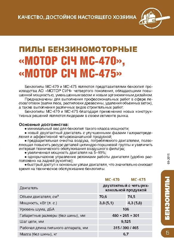 https://map-union.ru/wp-content/uploads/2017/06/MS_TNP_2015_ru-008.jpg