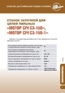 https://map-union.ru/wp-content/uploads/2017/06/MS_TNP_2015_ru-010-211x300.jpg