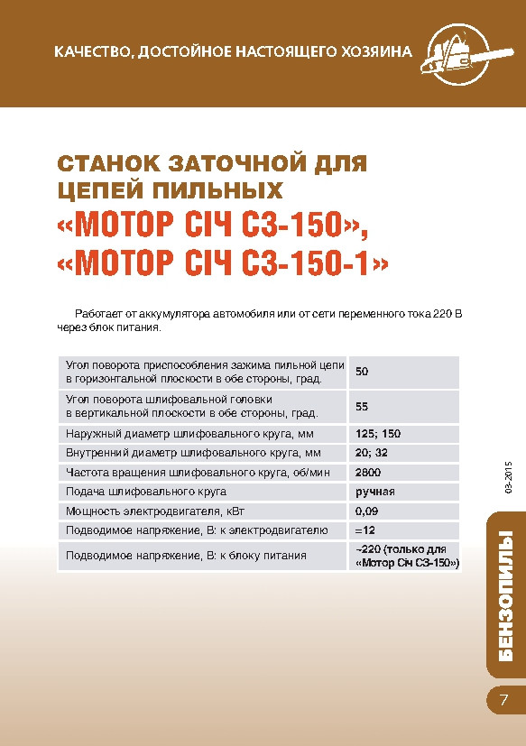 https://map-union.ru/wp-content/uploads/2017/06/MS_TNP_2015_ru-010.jpg