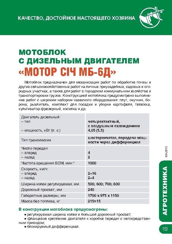 https://map-union.ru/wp-content/uploads/2017/06/MS_TNP_2015_ru-022.jpg