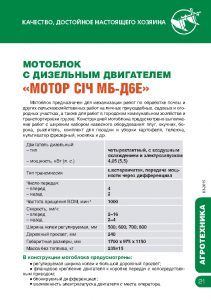 https://map-union.ru/wp-content/uploads/2017/06/MS_TNP_2015_ru-024-211x300.jpg