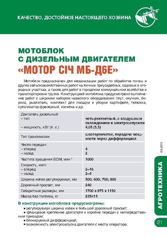 https://map-union.ru/wp-content/uploads/2017/06/MS_TNP_2015_ru-024.jpg