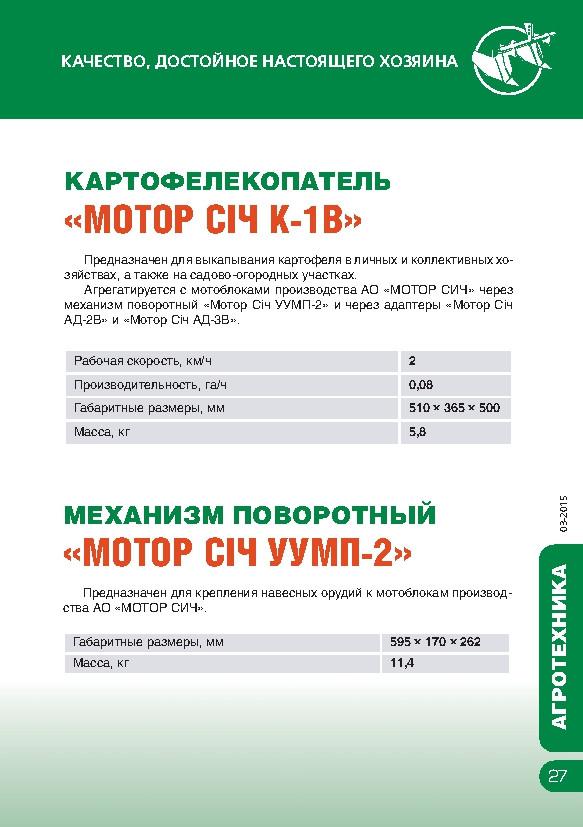 https://map-union.ru/wp-content/uploads/2017/06/MS_TNP_2015_ru-030.jpg