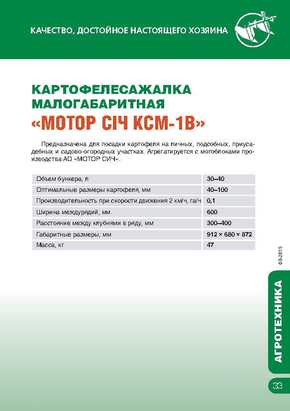https://map-union.ru/wp-content/uploads/2017/06/MS_TNP_2015_ru-036.jpg