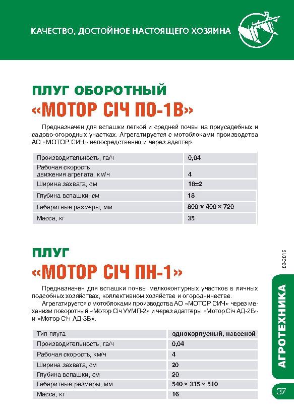 https://map-union.ru/wp-content/uploads/2017/06/MS_TNP_2015_ru-040.jpg