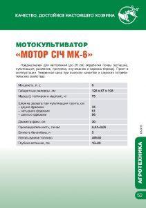 https://map-union.ru/wp-content/uploads/2017/06/MS_TNP_2015_ru-056-211x300.jpg