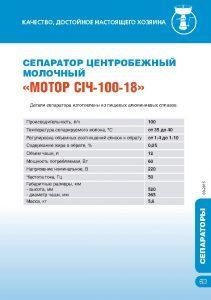 https://map-union.ru/wp-content/uploads/2017/06/MS_TNP_2015_ru-066-211x300.jpg