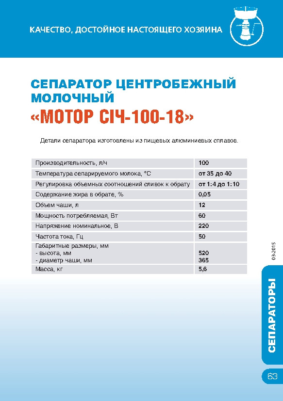 https://map-union.ru/wp-content/uploads/2017/06/MS_TNP_2015_ru-066.jpg