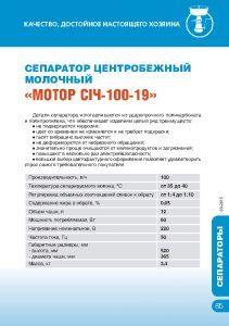https://map-union.ru/wp-content/uploads/2017/06/MS_TNP_2015_ru-068-211x300.jpg