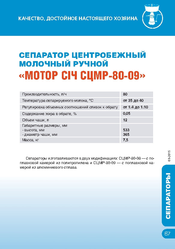 https://map-union.ru/wp-content/uploads/2017/06/MS_TNP_2015_ru-070.jpg