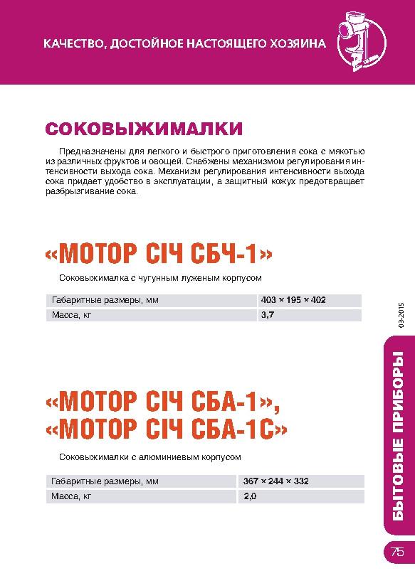 https://map-union.ru/wp-content/uploads/2017/06/MS_TNP_2015_ru-078.jpg