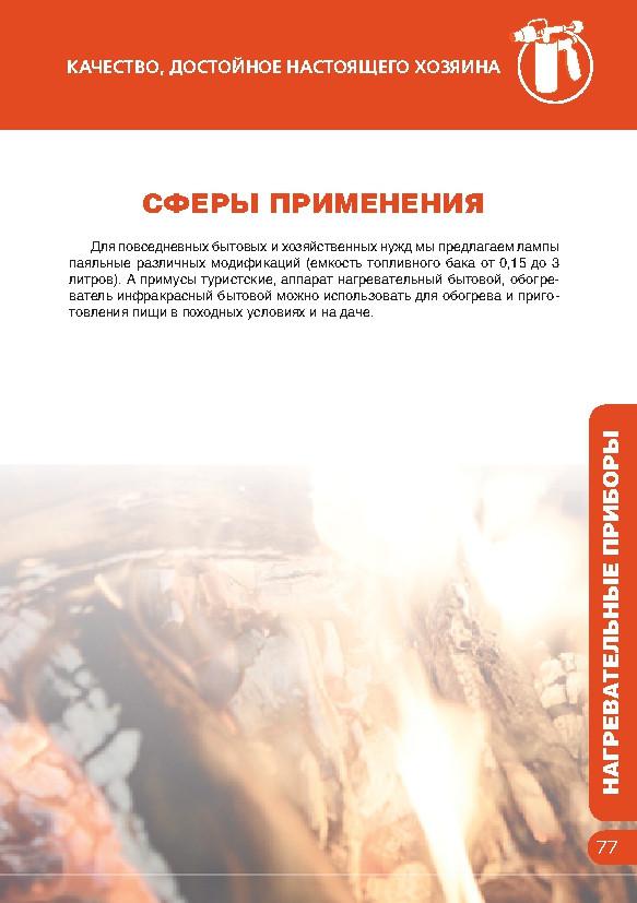 https://map-union.ru/wp-content/uploads/2017/06/MS_TNP_2015_ru-080.jpg