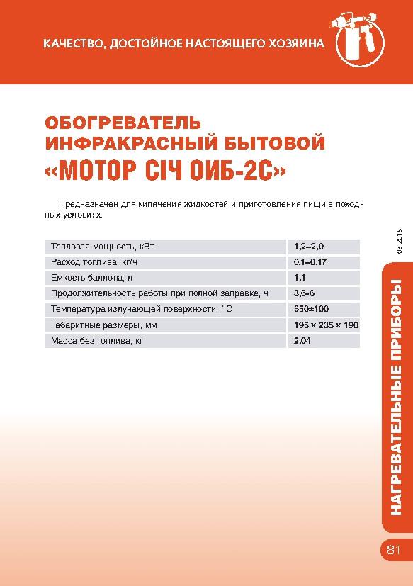 https://map-union.ru/wp-content/uploads/2017/06/MS_TNP_2015_ru-084.jpg