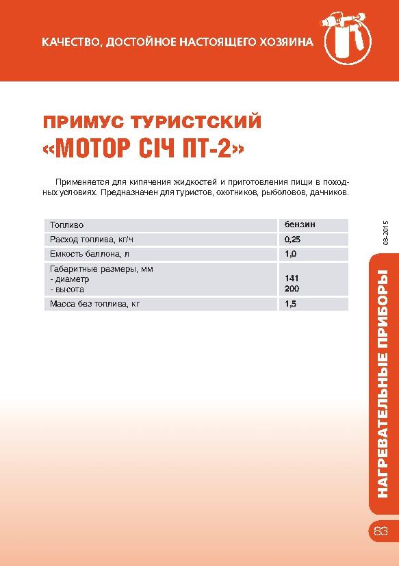 https://map-union.ru/wp-content/uploads/2017/06/MS_TNP_2015_ru-086.jpg