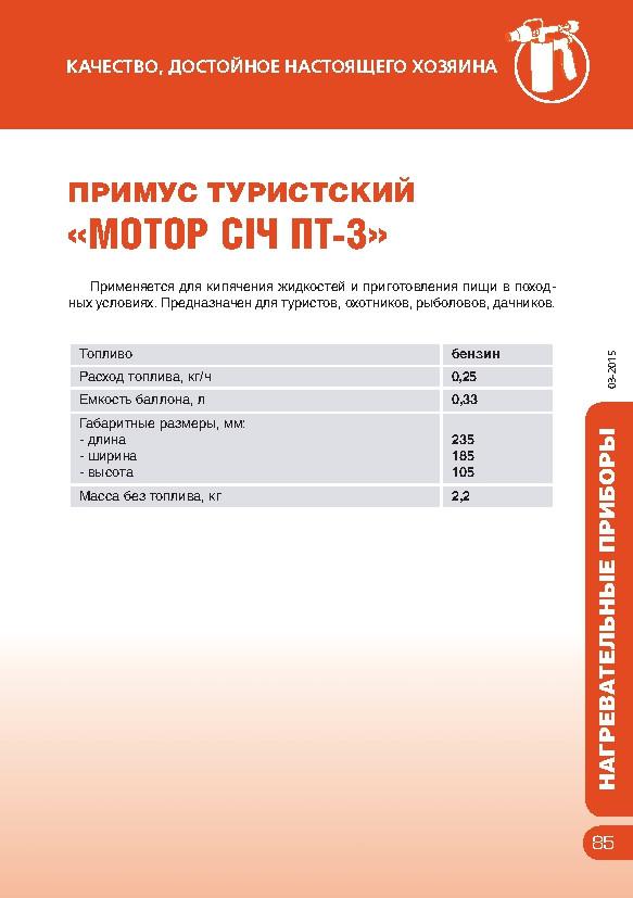 https://map-union.ru/wp-content/uploads/2017/06/MS_TNP_2015_ru-088.jpg