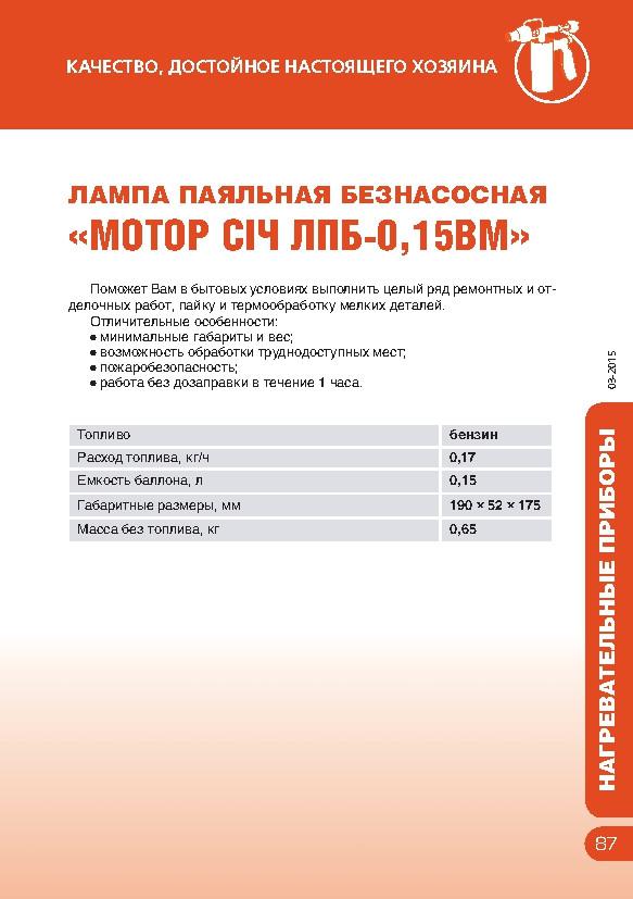 https://map-union.ru/wp-content/uploads/2017/06/MS_TNP_2015_ru-090.jpg