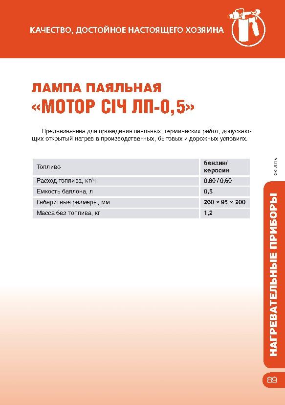 https://map-union.ru/wp-content/uploads/2017/06/MS_TNP_2015_ru-092.jpg