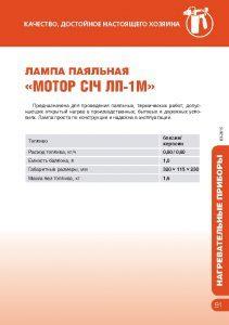 https://map-union.ru/wp-content/uploads/2017/06/MS_TNP_2015_ru-094-211x300.jpg