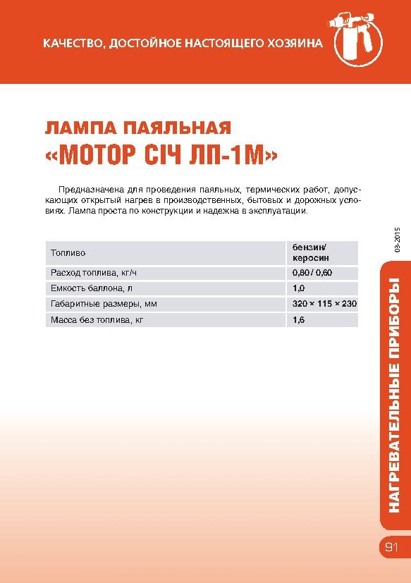 https://map-union.ru/wp-content/uploads/2017/06/MS_TNP_2015_ru-094.jpg