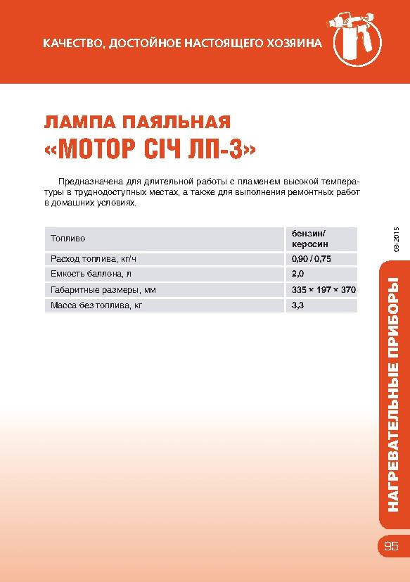 https://map-union.ru/wp-content/uploads/2017/06/MS_TNP_2015_ru-098.jpg