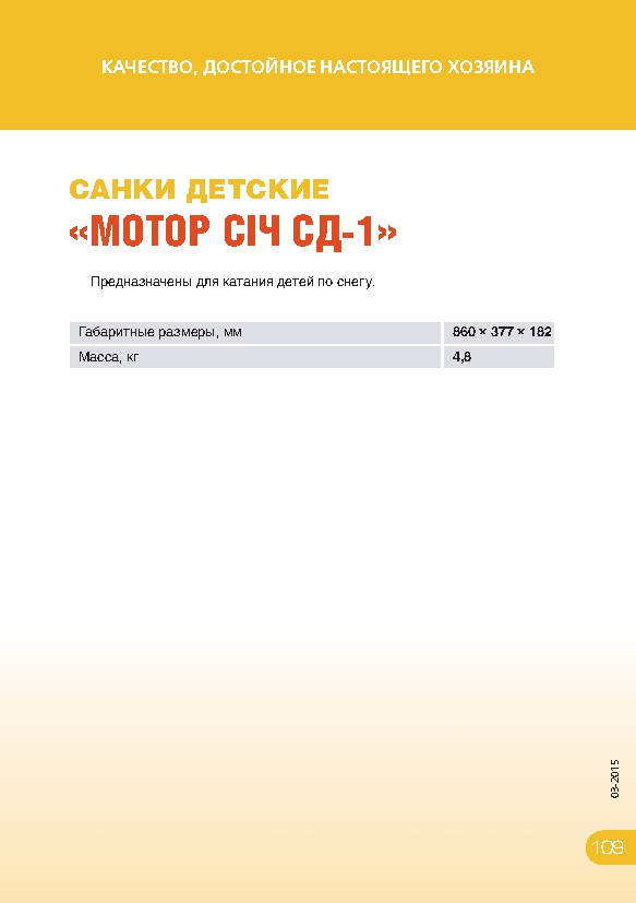 https://map-union.ru/wp-content/uploads/2017/06/MS_TNP_2015_ru-112.jpg
